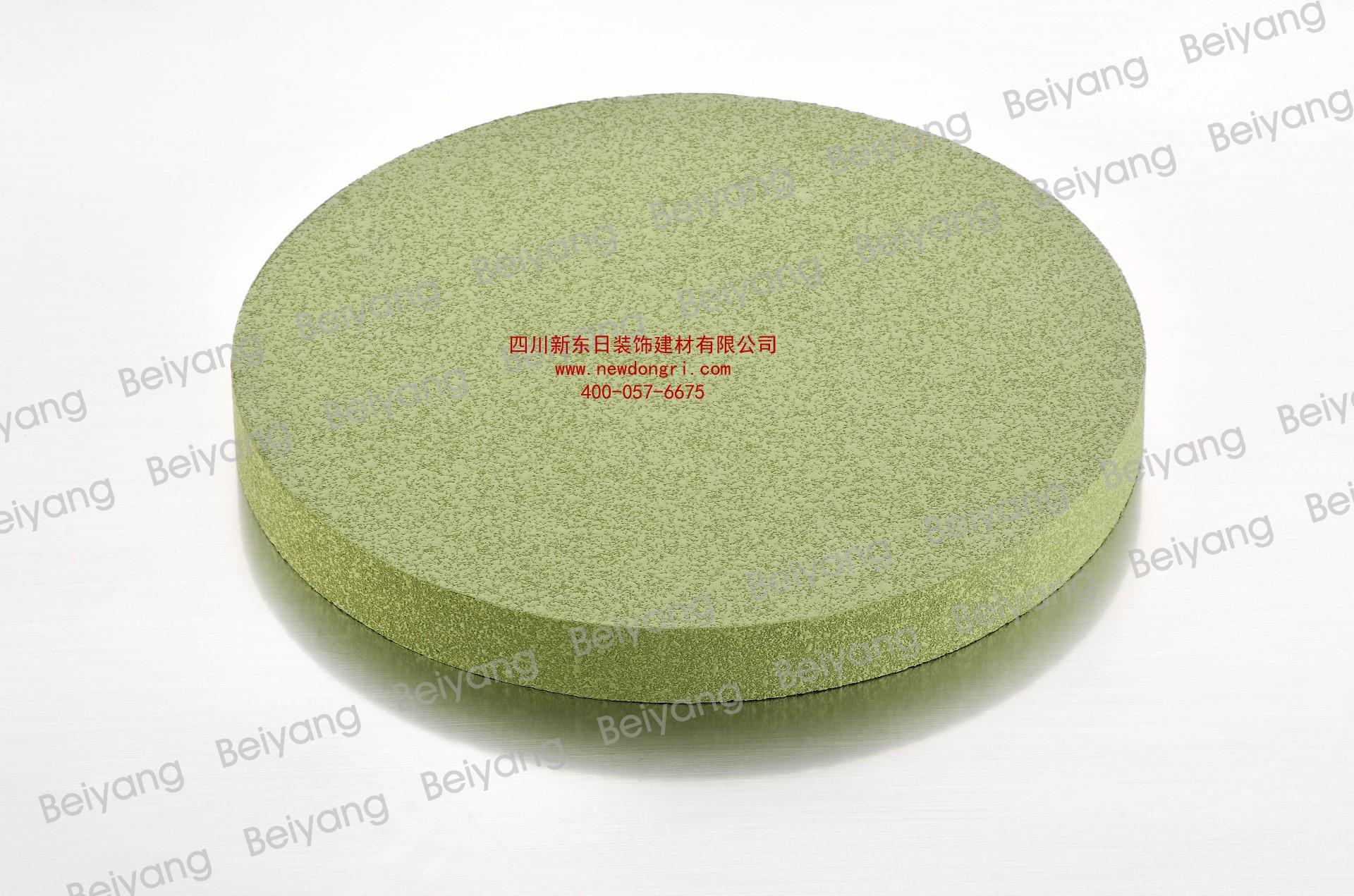 绿色400-057-6675