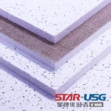 星牌USG矿棉板